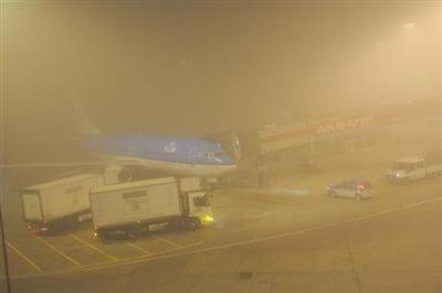Gaziantep Havalimanı'nın sisli havalarda kullanılamamasına dair soru önerge