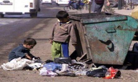 """""""Yoksulun Lokması Küçüldü, Zenginin Sofrası Büyüdü"""""""