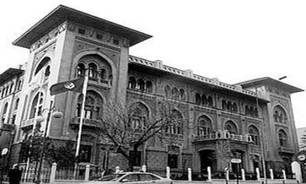 Umut Oran'dan Ziraat Bankası'nda Varan 3